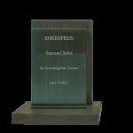 Hout Award